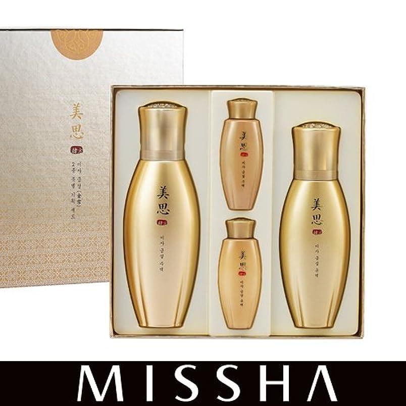 印刷するインセンティブマニアック[MISSHA/ミシャ] クムソル2種 特別企画セット/化粧水?乳液[海外直送品]