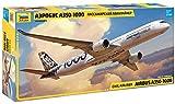 ズベズダ 1/144 エアバス A350-1000 プラモデル ZV7020