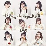 バリうま!LinQooking
