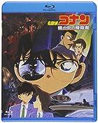 劇場版名探偵コナン 瞳の中の暗殺者(Blu-ray)