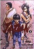 Japan (1) (Comp comics DX)