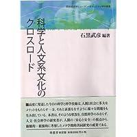 Amazon.co.jp: 石黒 武彦: 本