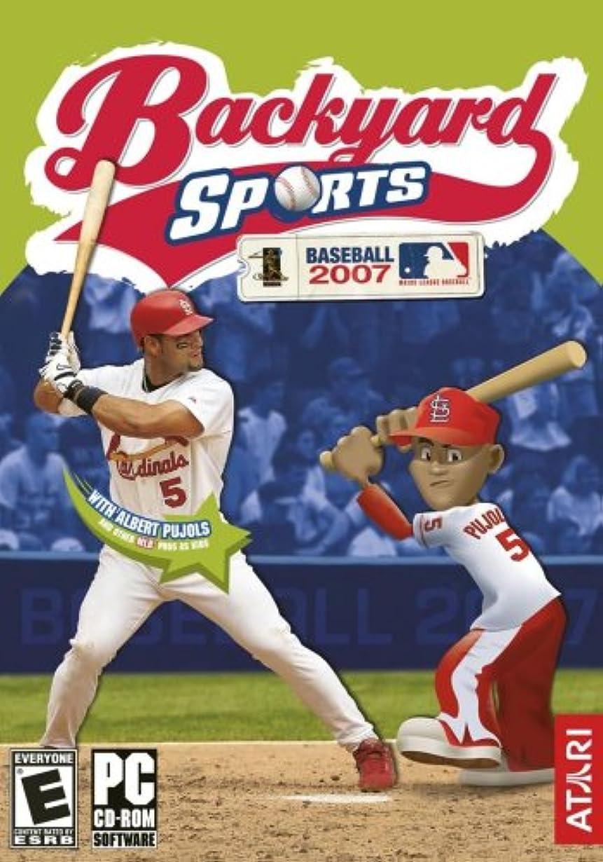 不正についてふけるBackyard Baseball 2007 (輸入版)