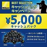 Nikon 単焦点マイクロレンズ AF-S  Micro 60mm f/2.8G ED フルサイズ対応 画像