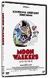 ムーン・ウォーカーズ[DVD]