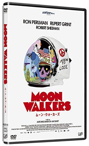 ムーン・ウォーカーズ [DVD]の詳細を見る
