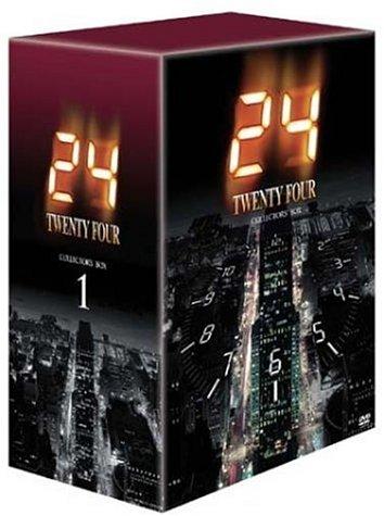 24 -TWENTY FOUR- DVDコレクターズ・ボックス 1