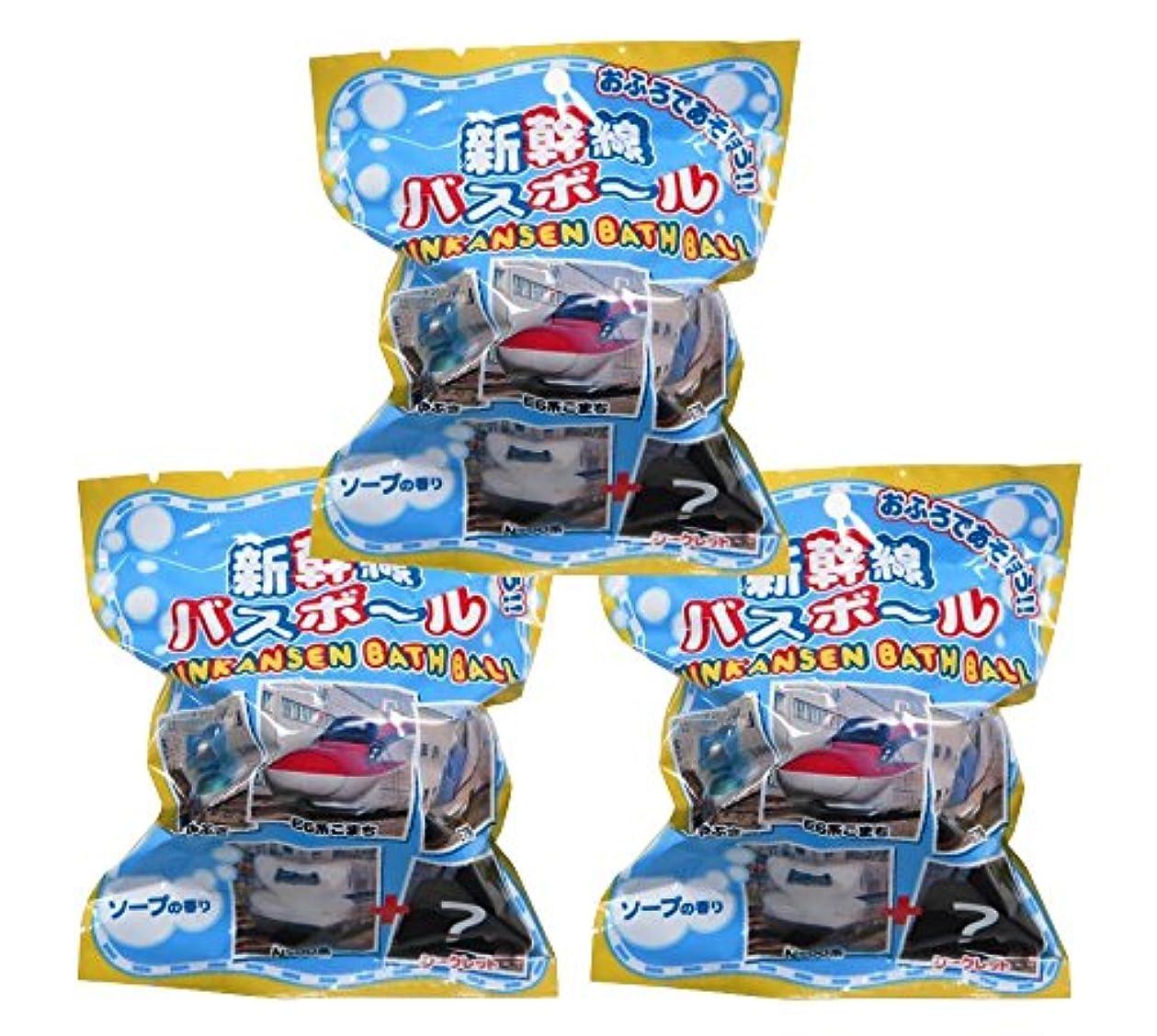夜間遠い良いJR新幹線 入浴剤 マスコットが飛び出るバスボール 3個セット