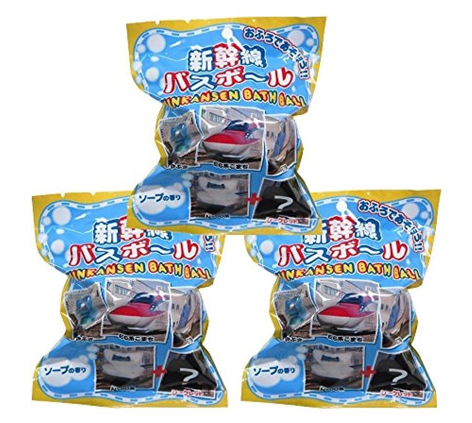 せっかちヘリコプターサッカーJR新幹線 入浴剤 マスコットが飛び出るバスボール 3個セット