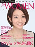 The Japan Times for WOMEN Vol.7