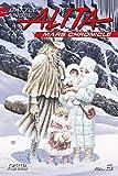 Battle Angel Alita Mars Chronicle 6 (Battle Angel Alita: Mars Chronicle)