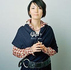 広瀬香美「GIFT」のCDジャケット