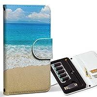 スマコレ ploom TECH プルームテック 専用 レザーケース 手帳型 タバコ ケース カバー 合皮 ケース カバー 収納 プルームケース デザイン 革 海 ビーチ 写真 011085