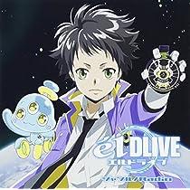 ラジオCD「エルドライブ【ēlDLIVE】~ジャンルノRadio~」
