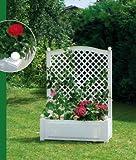 〔ドイツ・KHW〕おしゃれな ドイツ製 ガーデン トレリス付 プランター ボックス ホワイト