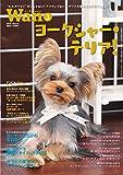 Wan(ワン) 2018年 03 月号 [雑誌]