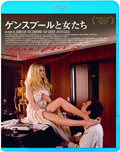 [画像:ゲンスブールと女たち [Blu-ray]]