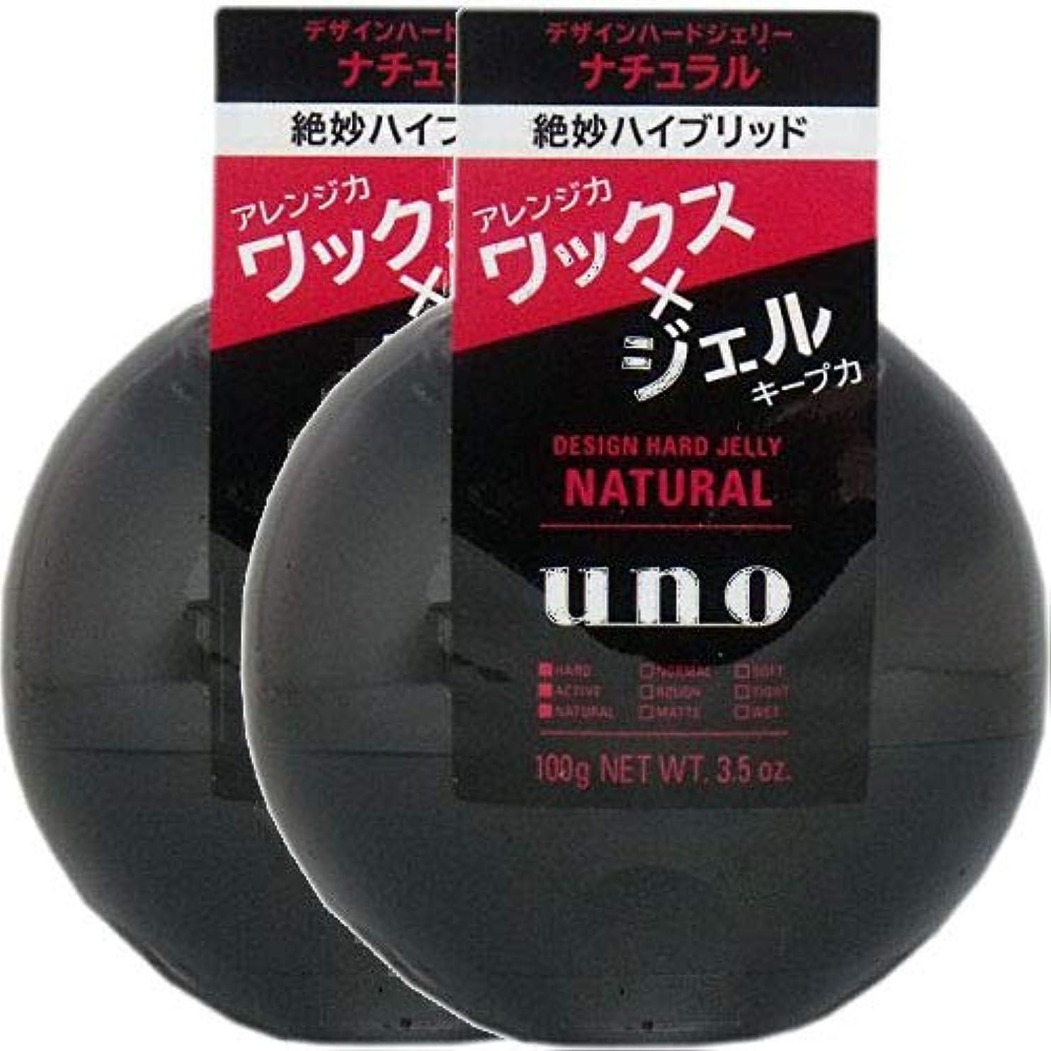 中毒無効枠ウーノ デザインハードジェリー (ナチュラル) ジェル 100g×2個