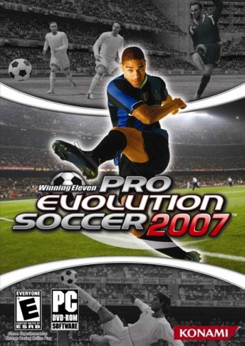 自由結紮穴Winning Eleven Pro Evolution Soccer 2007 (輸入版)
