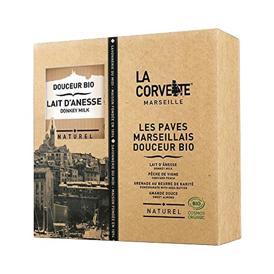 思慮深い再生可能診療所La Corvette(ラ?コルベット) ラ?コルベット ビオソープギフトボックス