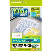 エレコム ラベルシール 480枚分 A4 24面×20シート EDT-TM24