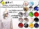 シルク 100% スカーフ 小さめ 【 Sサイズ 】 95×65cm バンダナ バッグ ネッカチーフ ポケット チーフ 首もと 暖か 選べる18色 [Instyle Japan]