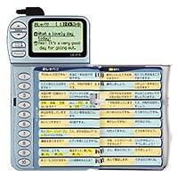 チャティパロット LS-01E ◆英会話練習手帳