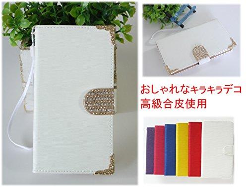 Panasonic パナソニック LUMIX Phone P-02D docomo 手帳型カバー 合成皮革 白 デコ フラップ 装飾 型押し カードポケット付
