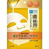 【2019年春発売】肌ラボ 極潤 ヒアルロン酸4種配合 濃厚高保湿 オールインワン マスク 5枚入り
