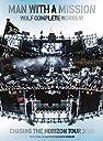 Wolf Complete Works VI ~Chasing the Horizon Tour 2018 Tour Final in Hanshin Koshien Stadium~(初回生産限定盤)(特典なし) DVD