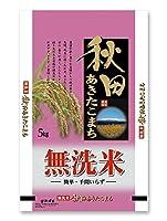 米袋 ラミ フレブレス 無洗米秋田産あきたこまち 産地風景 5kg 1ケース(500枚入) MN-7230