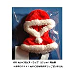 img_Gift製 全高15cmぬいぐるみストラップ専用 フード付きポンチョ サンタ 衣装 (ぬいぐるみは付