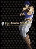 【Amazon.co.jp限定】ジョジョの奇妙な冒険 総集編Blu-rayセット(描き下ろし収納BOX、オーディオコメンタリー付き) 画像