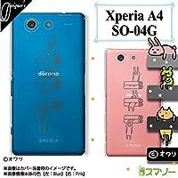 docomo Xperia A4 SO-04G 専用 カバー ケース (ハード) [Kouken] デザイナーズ : オワリ 「ペラペラになるウサギ」 クリア 透明