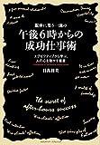 日高利美 / 日高利美 のシリーズ情報を見る
