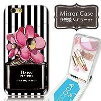 301-sanmaruichi- iPhoneXS ケース iPhone x ケース ミラーケース 鏡付き ミラー付き カード収納 おしゃれ 香水 瓶 デイジー ストライプ ボーダー 花