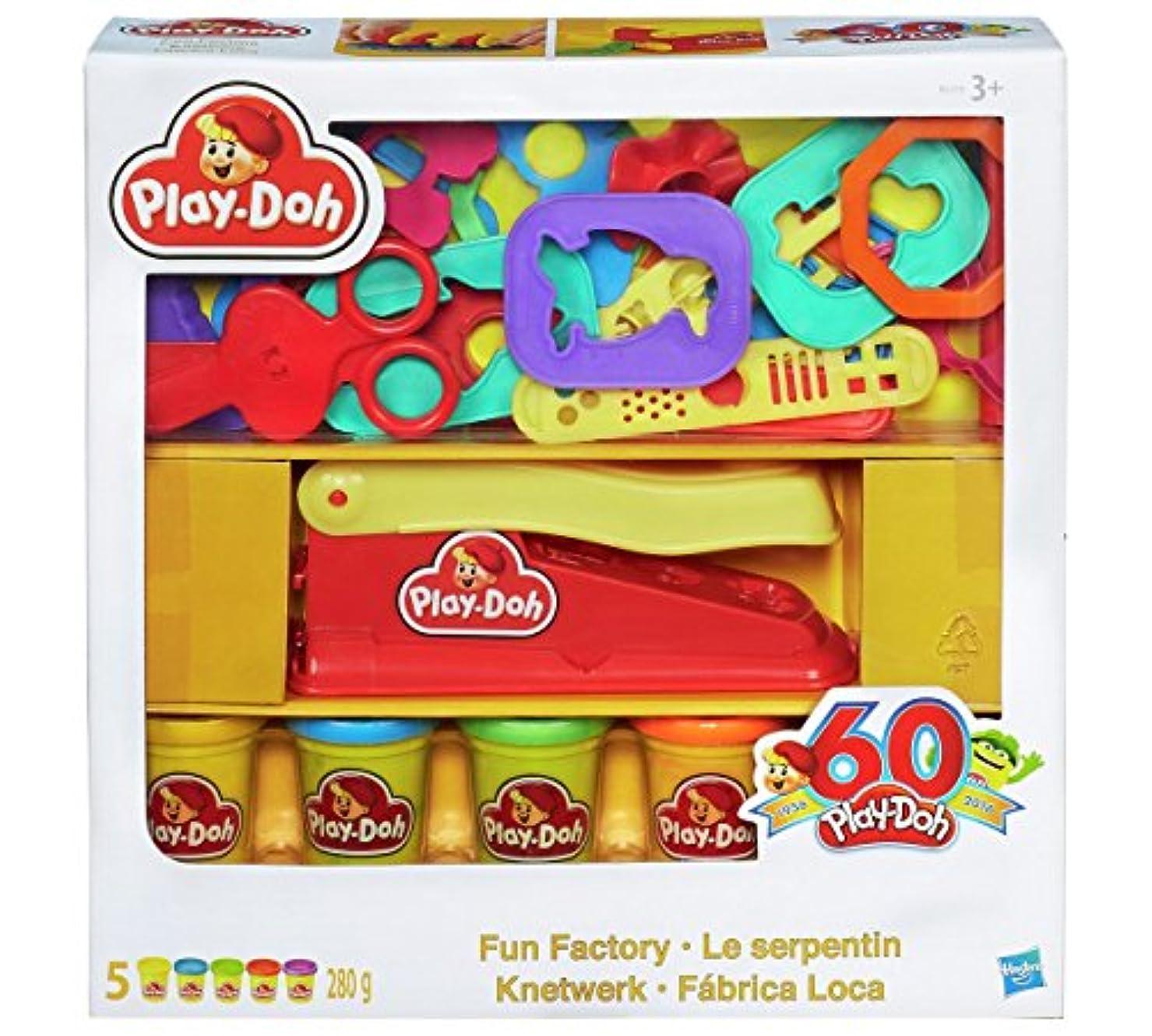 Play-Doh Fun Factoryレトロパック、高級レトロスタイルパッケージ