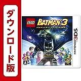 LEGO(R) バットマン3 ザ・ゲーム ゴッサムから宇宙へ [オンラインコード]