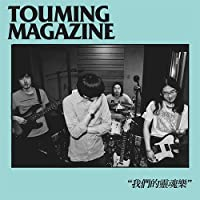 OUR SOUL MUSIC +4 by TOUMING MAGAZINE (2011-07-13)
