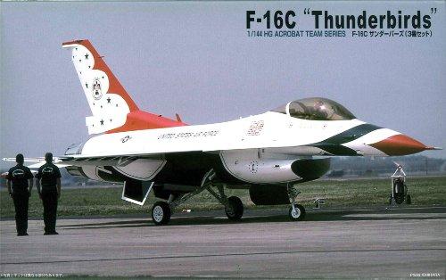 F-16C サンダーバーズ (3機セット) (1/144 ハイグレードジェットファイター編隊シリーズ No.2)
