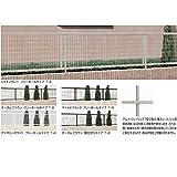 LIXIL TOEX アルメッシュフェンス1型 フリーポールタイプ用 本体 T-8 【リクシル】 【アルミフェンス 柵】  シャイングレー