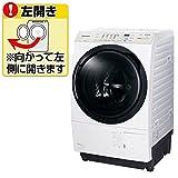 パナソニック 【左開き】9.0kgドラム式洗濯乾燥機 クリスタルホワイト NA-VX3600L-W