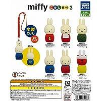 ミッフィー miffy こけし根付3 全6種セット