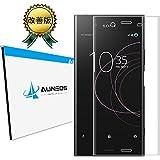 『改善版』AUNEOS Sony Xperia XZ1 フィルム SO-01K ガラスフィルム 3D熱彎技術 高透過率 耐衝撃 9H エクスペリア XZ1 SOV36 強化ガラス