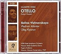 OTELLO -SUNG IN RUSSIAN-