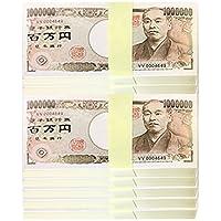 ゴミ集積場 現金 2000万円に関連した画像-05