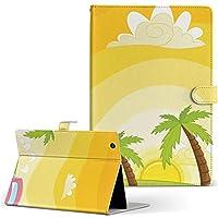 Quatab 01 KYT31 kyocera 京セラ Qua tab タブレット 手帳型 タブレットケース タブレットカバー カバー レザー ケース 手帳タイプ フリップ ダイアリー 二つ折り ユニーク 景色 風景 イラスト quatab01-002495-tb