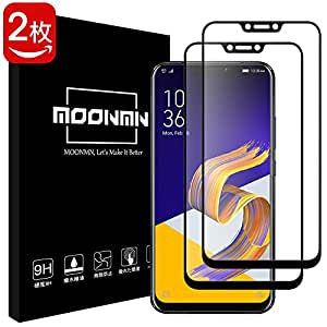 MOONMN【2枚セット】ZenFone 5 ZE620KL ガラスフィルム 3D全面保護フィルム透過率99% 業界最高硬度9H ZenFone 5 ZE620KL フィルム自動吸着 防指紋 ASUS ZenFone 5 ZE620KL 強化ガラスフィルム (黒い)
