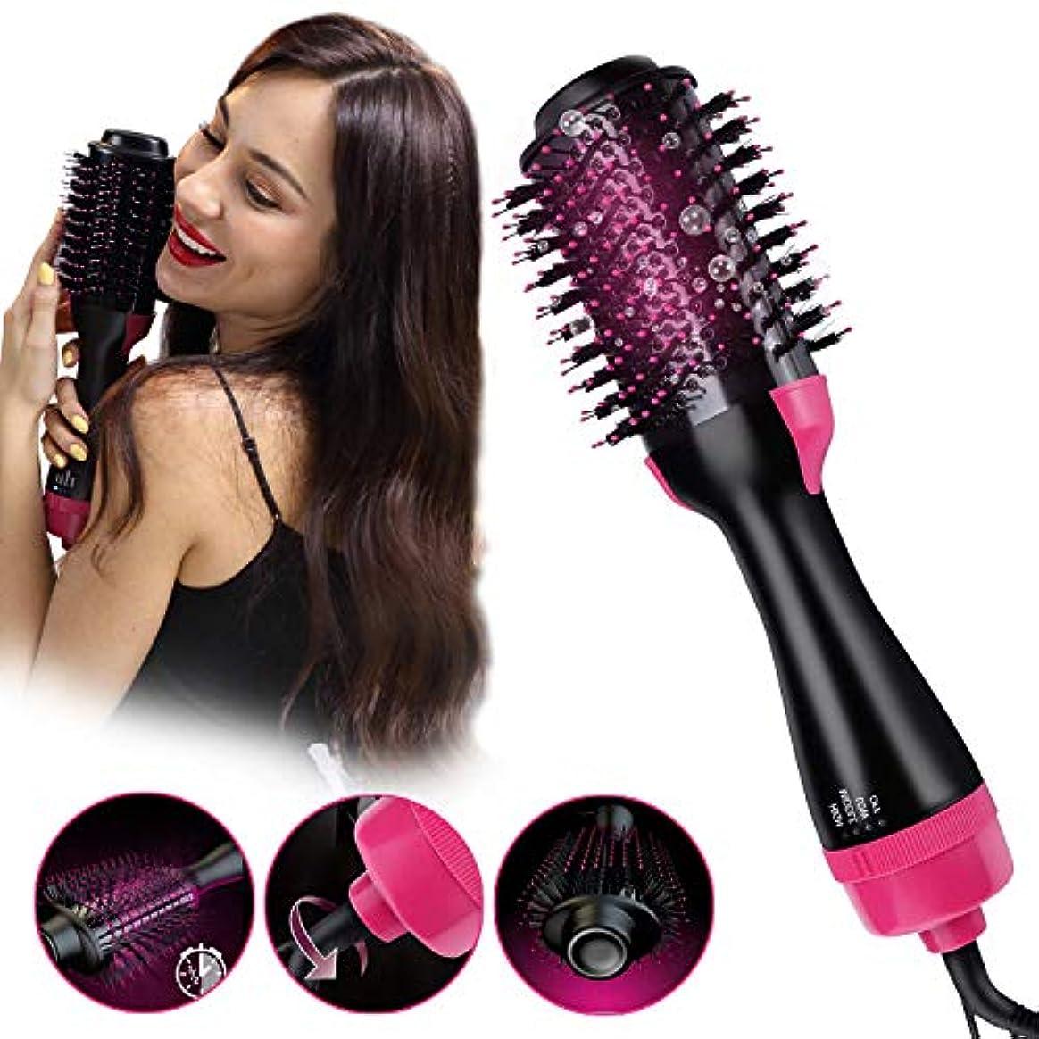 速度ホールお肉OULYO- ホットエアーブラシ、ワンステップヘアドライヤー&ボリューマイザースタイラーブラシ、2 in 1マイナスイオン矯正ブラシサロン、カーリーヘアコーム、すべての髪に効果的