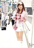 路上キャンペーンガールをAVに出演させ生中出しSEX 3 五反田 [DVD]